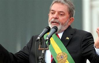 لولا دا سيلفا : لن أترشح للرئاسة إذا تحسنت الأوضاع في البرازيل