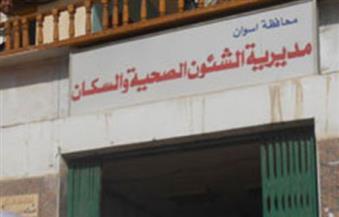 """مدير الطب الوقائي بأسوان: تماثل 15 حالة للشفاء من """"كورونا"""" فى المحافظة وخروجهم من العزل"""