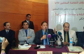 الزيات يُطالب بإشراف قضائي على عمومية سحب الثقة من نقيب المحامين