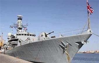 سفينة حربية بريطانية تنضم إلى جهود المساعدة في التصدي لتهريب الأسلحة إلى ليبيا