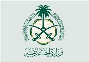 السعودية تدين العمل الإرهابي في نيس