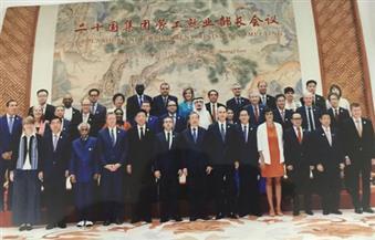 """بالصور.. في ختام اجتماع مجموعة العشرين بـ""""بكين"""".. """"سعفان"""": وزير عمل تركيا يطلب تحسين العلاقات مع مصر"""