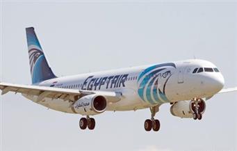 إقلاع رحلة مصر للطيران من جنيف بعد تأخر 7 ساعات عن موعدها