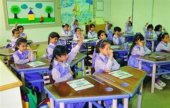 الآن.. تعرف على نتيجة القبول بالمدارس التجريبية والمستقبل بالقاهرة