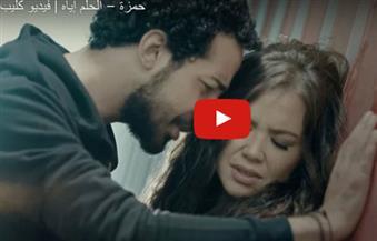بالفيديو.. حمزة ينتقم من خيانة حبيبته في «الحلم إياه» بتقنية k4