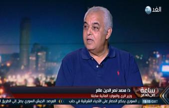 وزير الري السابق: الوساطة الإسرائيلية بين مصر وإثيوبيا مستحيلة.. والسيسي يواجه ضغوطًا سياسية بشأن ملف المياه