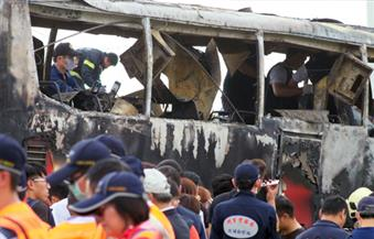 مقتل 26 بينهم 24 سائحا صينيا في حادث حافلة بتايوان