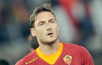 توتي: سأعلن اعتزالي إذا فاز روما بالدوري الموسم القادم