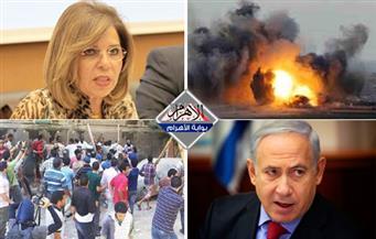 انفجار العريش.. أحداث المنيا.. الحركة القضائية.. مرشحة مصر لليونسكو.. تهديد إسرائيل بنشرة منتصف الليل