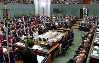 برلمان أستراليا يفرض رقابة على أحد أعضائه بسبب تصريحاته حول مذبحة نيوزيلندا