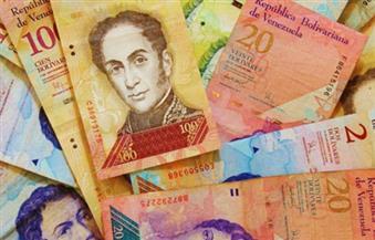 أزمة اقتصادية في فنزويلا.. الأطباء والمعلمون تحولوا لمهربين.. وأوراق التواليت هي الحاكم!