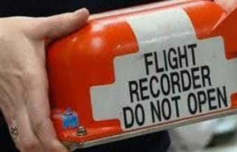 صندوق التسجيلات الصوتية يحسم لغز الطائرة المنكوبة