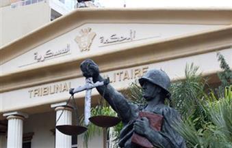 """""""المحكمة العسكرية"""" تواصل محاكمة المتهمين بمحاولة اغتيال """"الرئيس السيسي"""""""