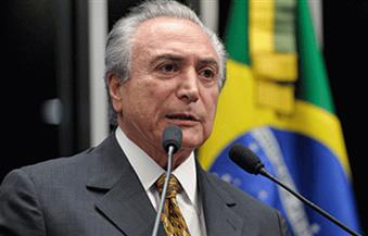 36% فقط من البرازيليين يُؤيدون حكومة ميشيل تامر