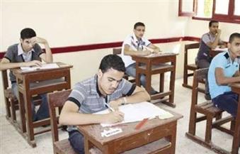 انطلاق امتحانات الدور الثاني للثانوية العامة بكفر الشيخ