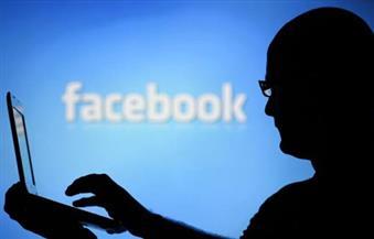 """وزير إسرائيلي: فيسبوك """"وحش مخيف"""" ويعرقل الأمن"""