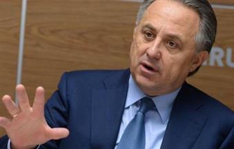 """وزير الرياضة الروسي ينتقد تقرير """"وادا """" عن فضيحة المنشطات في بلاده"""