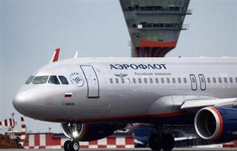 """""""أيروفلوت"""" الروسية تعلن استئناف رحلاتها إلى القاهرة اعتبارا من 9 سبتمبر"""