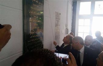 بالصور.. افتتاح مشروع إضاءة مباني كلية العلوم بجامعة الإسكندرية بالطاقة الشمسية