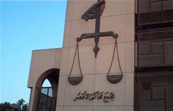 بعد سرقة 24 قضية .. النيابة الأقصر تأمر بانتداب الأدلة الجنائية لمعاينة محكمة الأسرة بإسنا
