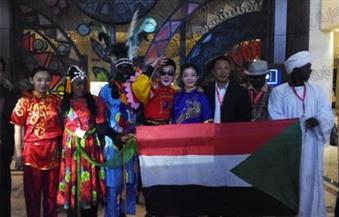 """غدًا ختام مهرجان الفنون والفلكلور الصيني في """"الهناجر"""""""