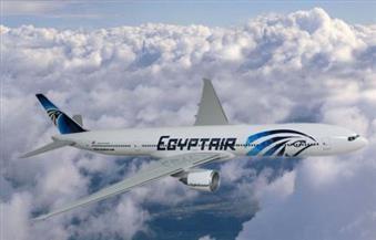 95  % معدلات امتلاء رحلات مصر للطيران من نيويورك