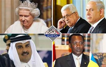 نتنياهو يُعزي عباس.. فساتين الملكة إليزابيث.. اتصالات إسرائيل.. ترامب والإخوان.. ملايين قطر بنشرة السادسة