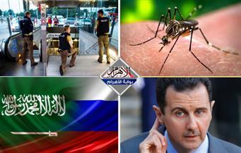 الوعد السعودي.. الإرهابي الهجين..هجوم على الصفقة.. إجهاض فتنة الجنوب..أول مولود بالفيروس بنشرة التاسعة