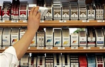 """""""شرطة التموين"""" تضبط 620 قضية تلاعب في أسعار وحجب السجائر خلال 48 ساعة"""