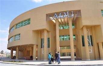 ماجستير فى علوم الحاسب وأمن المعلومات وتدقيق الجرائم الرقمية بالجامعة العربية المفتوحة