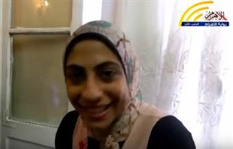 بالفيديو.. الأولى على الثانوية من الإسكندرية: الوزير أبلغني بالنتيجة هاتفيًا.. وأخذت دروسًا في جميع المواد