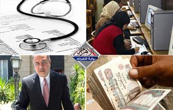 """مؤشرات """"التنسيق"""".. بيع تقارير طبية مزورة.. علاوة العاملين 7%.. رئيس الوزراء في موريتانيا.. بنشرة منتصف الليل"""