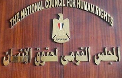 مؤتمر صحفي لإعلان ترؤس مصر للشبكة العربية لحقوق الإنسان.. غدا -