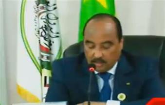 الرئيس الموريتاني يشيد بجهود السيسي.. ويدعو إلى حل عادل للقضية الفلسطينية ومواجهة الإرهاب