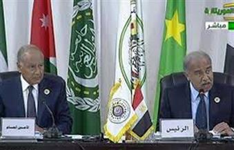 """اختتام القمة العربية بقرارات تضمنها """"إعلان نواكشوط"""""""