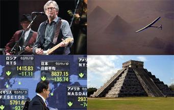 رحلة تاريخية حول العالم.. مجزرة اليابان.. سر معابد المايا.. جيتار إريك كلابتون.. بنشرة السادسة صباحًا