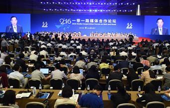 """الرئيس الصيني: """"طريق الحرير"""" تراث مشترك بين دول كثيرة وهو الآن منصة للتعاون وفرصة لوسائل الإعلام"""