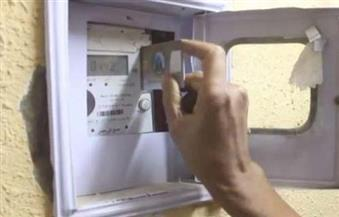 بدء تركيب عدادات الكهرباء مسبقة الدفع بوحدات الإسكان الاجتماعى بالمنيا الجديدة