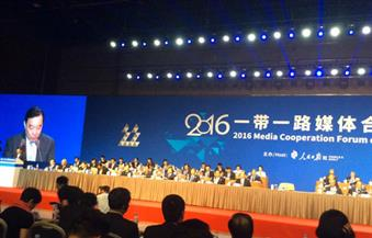 """قيادي في الحزب الشيوعي الحاكم: مبادرة """"الطريق والحزام"""" بستان للجميع وليست حديقة خلفية للصين"""