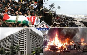 قرض صندوق النقد.. دك معاقل الإرهابيين.. استشهاد فلسطيني.. انفجار العريش.. زلزال تشيلي.. بنشرة التاسعة