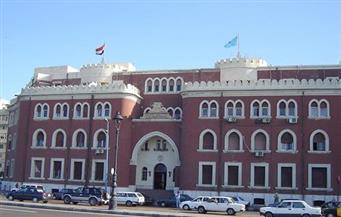 مجلس جامعة الإسكندرية يبدأ اجتماعه بالوقوف دقيقة حدادًا على أرواح ضحايا مركب رشيد