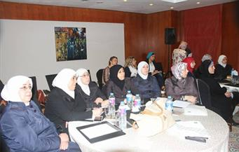 بالصور.. منظمة المرأة العربية تعقد دورة توعية للاجئات العربيات لبحث أسباب عدم التوافق العاطفي بين الأزواج