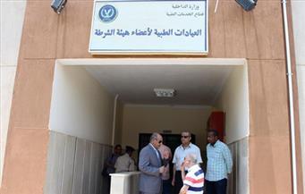 بالصورة.. مدير الأمن بأسوان يفتتح العيادات الطبية لأعضاء هيئة الشرطة