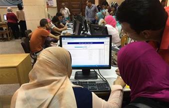 انتهاء تسجيل رغبات القبول بالجامعات بتنسيق المرحلة الثالثة