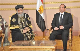 الكنيسة: لقاء السيسي مع البابا دار حول وحدة المصريين ولم يتطرق لقانون بناء الكنائس أو أحداث العنف