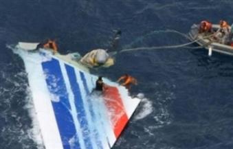 أقارب ضحايا الطائرة الماليزية المفقودة يحتجون على قرار تجميد أعمال البحث