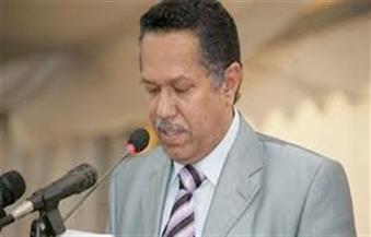 رئيس وزراء اليمن فى ذكرى تحريرعدن: لن نسمح بوجود حزب الله ثانٍ بالبلاد