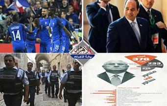 السيسي في الأوبرا.. انفوجراف عدلي منصور.. خماسية فرنسا.. دعوى ضد إسرائيل بنشرة منتصف الليل