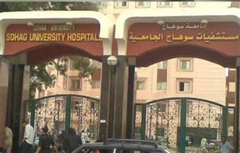 14 مليون جنيه من البنك الأهلي لدعم المستشفى الجامعي بسوهاج