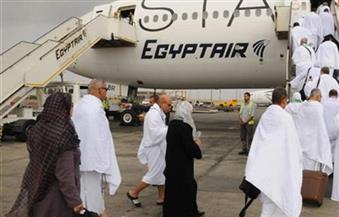 السعودية تنظم جسرًا جويًا لنقل 632 سوريًا من مصر لأداء الحج